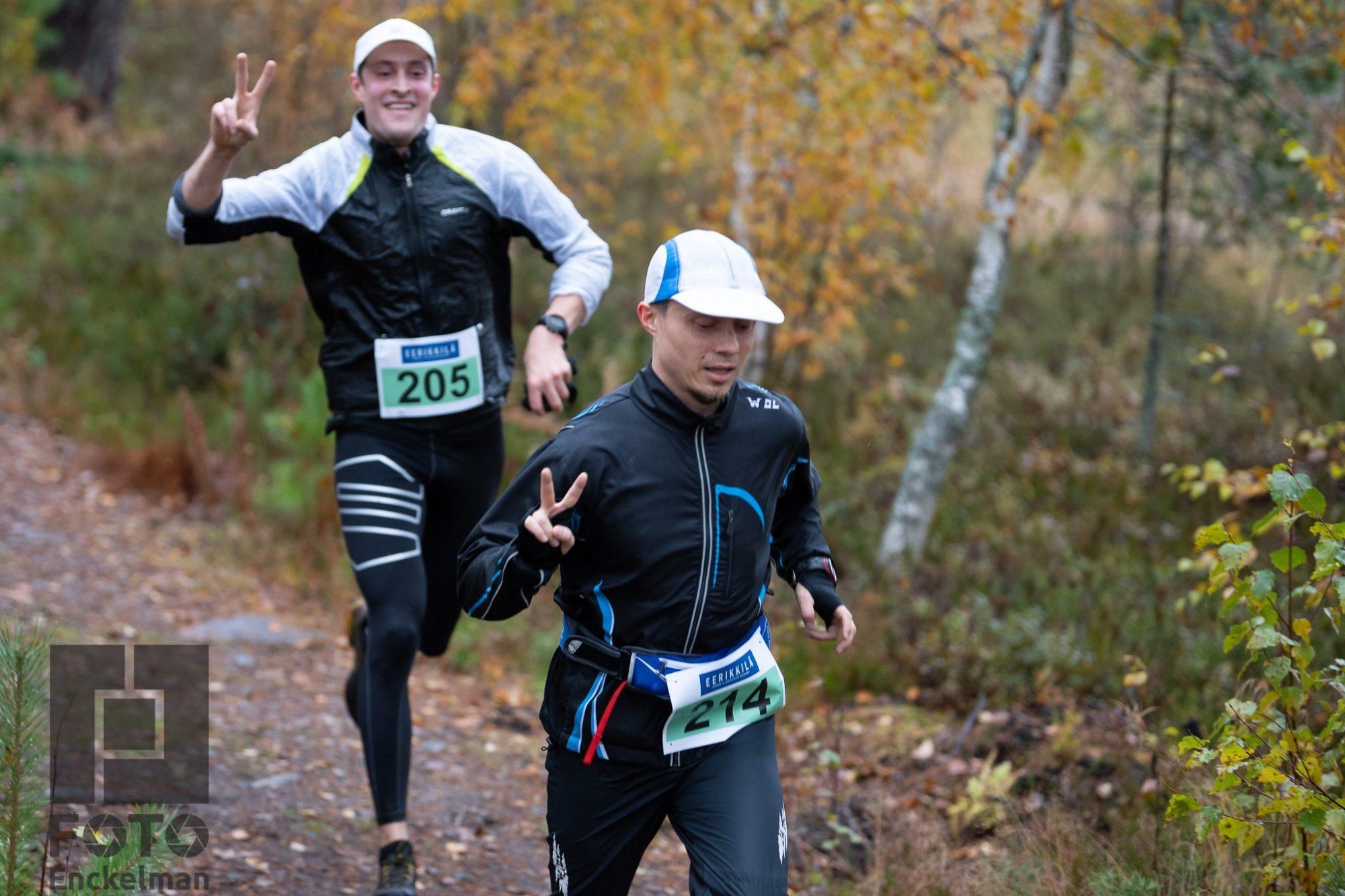 Eerikkilä Trail Run